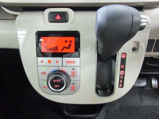 Xリミメイクアップ フルセグ メモリーナビ DVD再生 バックカメラ ドラレコ 両側電動スライド ワンオーナー アイドリングストップ(17枚目)