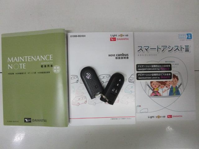 Xリミメイクアップ フルセグ メモリーナビ DVD再生 バックカメラ ドラレコ 両側電動スライド ワンオーナー アイドリングストップ(25枚目)