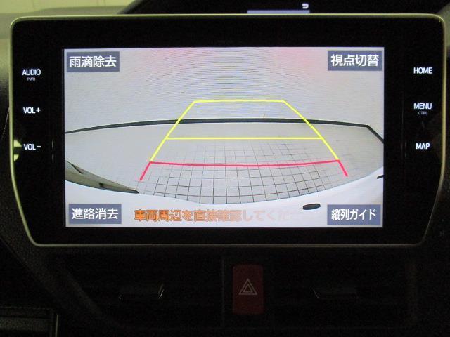 ハイブリッドGi プレミアムパッケージ フルセグ メモリーナビ DVD再生 バックカメラ 衝突被害軽減システム ETC 両側電動スライド LEDヘッドランプ 乗車定員7人 3列シート ワンオーナー(21枚目)