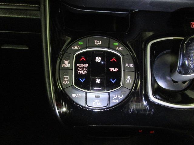 ハイブリッドGi プレミアムパッケージ フルセグ メモリーナビ DVD再生 バックカメラ 衝突被害軽減システム ETC 両側電動スライド LEDヘッドランプ 乗車定員7人 3列シート ワンオーナー(22枚目)