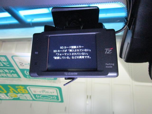 RSアドバンス 革シート サンルーフ フルセグ メモリーナビ DVD再生 バックカメラ 衝突被害軽減システム ETC ドラレコ LEDヘッドランプ ワンオーナー(25枚目)