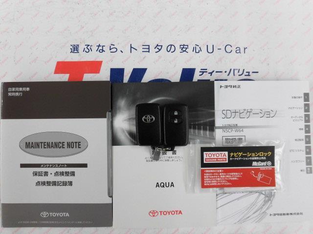 トヨタ アクア X-アーバン メモリーナビ ワンセグ ワンオーナー