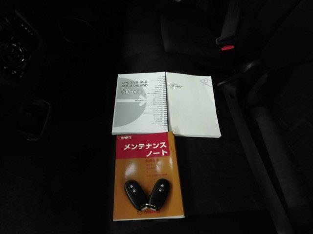 マツダ フレアカスタムスタイル HS 地デジナビ CD DVD再生 ワンオーナー ETC