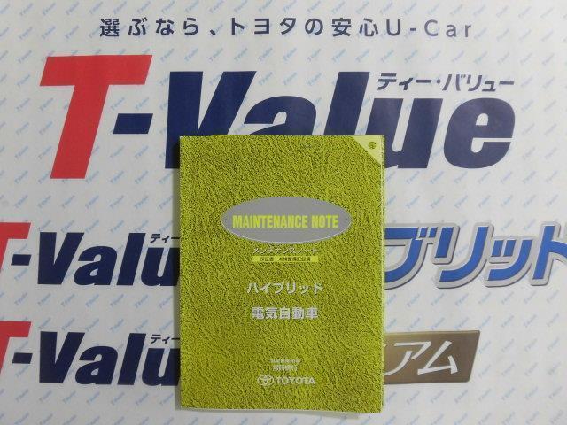 ハイブリッド 地デジナビ CD DVD再生 ETC キーレス(18枚目)