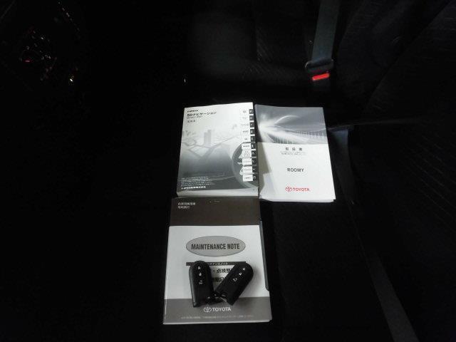 X スマートキー LEDヘッドランプ 盗難防止システム CD(19枚目)