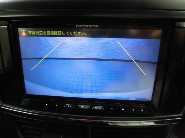2.5iアイサイト アルカンターラセレクション HDDナビ(11枚目)