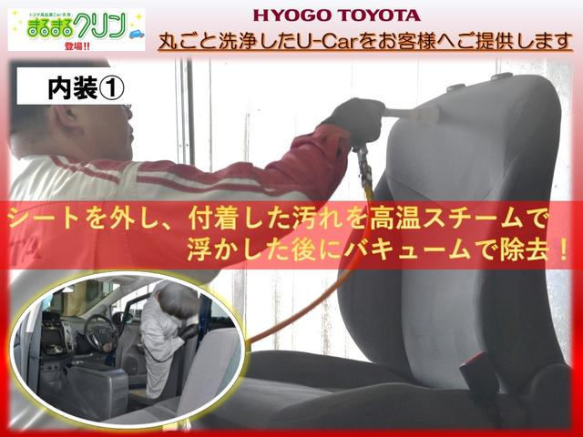 兵庫トヨタのまるクリ!シートを外し、付着した汚れを高温スチームで浮かした後にバキューム除去!!