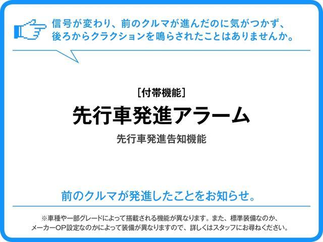 G メモリーナビ フルセグ イモビライザー スマートキ-(42枚目)