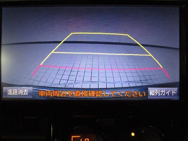 1.5G オン ビーリミテッド バックモニター メモリーナビ(12枚目)