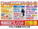 Xリミメイクアップ フルセグ メモリーナビ DVD再生 バックカメラ ドラレコ 両側電動スライド ワンオーナー アイドリングストップ(2枚目)
