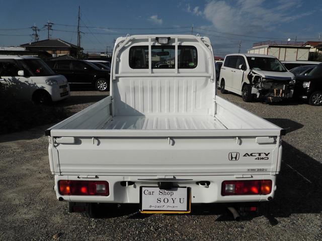 「ホンダ」「アクティトラック」「トラック」「京都府」の中古車3