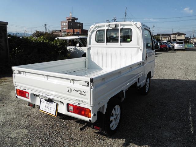 「ホンダ」「アクティトラック」「トラック」「京都府」の中古車8