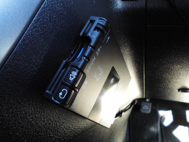 ETC車載器ついています。