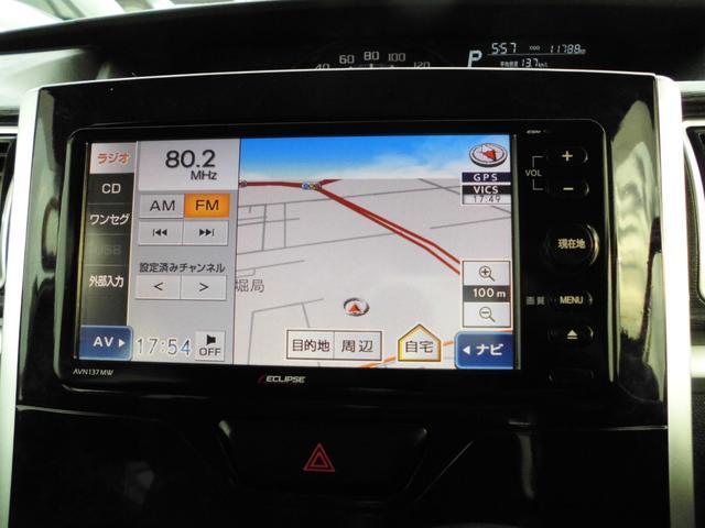 カスタムX トップエディションSAII /衝突軽減システム/左側電動スライドドア/社外SDナビ/ワンセグTV/CD/バックカメラ/ETC/検R5年10月(10枚目)