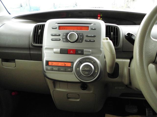 Xリミテッド 左側電動スライドドア/純正CDオーディオ/ETC/オートエアコン/スマートキー/検R5年10月(10枚目)