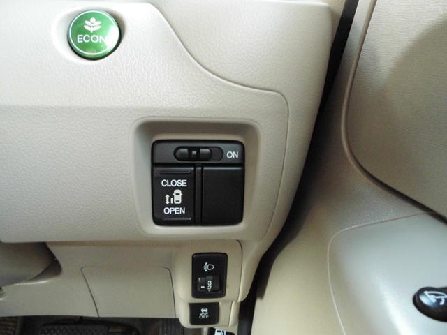 G・Lパッケージ /左側電動スライドドア/社外CDデッキ/スマートキー/禁煙車/検R5年10月(11枚目)