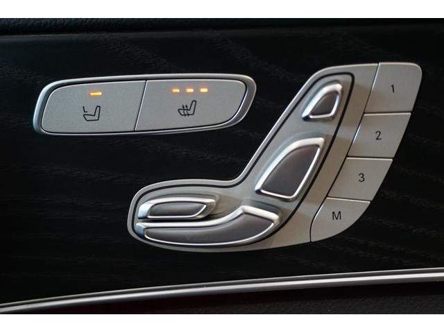E220dステーションワゴンアバンGスポツ(本革仕様)(17枚目)