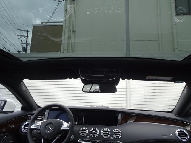 S400 4マチック クーペ(12枚目)