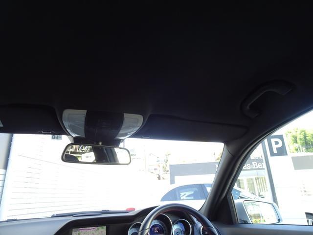 C180ブルーエフィシェンシーワゴンアバンG AMGスポーツパッケージ プラスパッケージ ユーティリティパッケージ(12枚目)