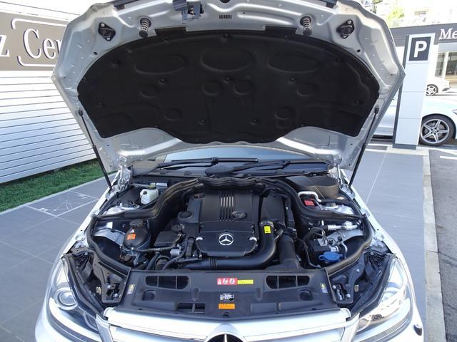 C180ブルーエフィシェンシーワゴンアバンG AMGスポーツパッケージ プラスパッケージ ユーティリティパッケージ(17枚目)