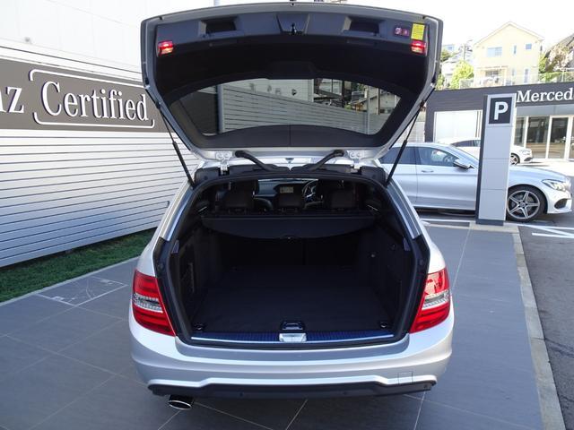 C180ブルーエフィシェンシーワゴンアバンG AMGスポーツパッケージ プラスパッケージ ユーティリティパッケージ(24枚目)