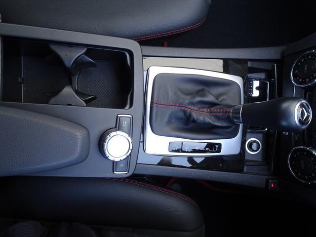 C180ブルーエフィシェンシーワゴンアバンG AMGスポーツパッケージ プラスパッケージ ユーティリティパッケージ(30枚目)