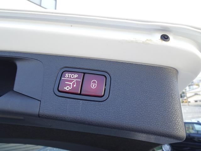 E220d ステーションワゴン アバンギャルド AMGライン(23枚目)