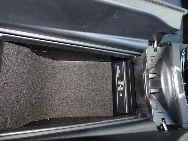 E220d ステーションワゴン アバンギャルド AMGライン(37枚目)