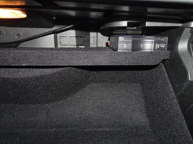 GLC220d 4マチック クーペ AMGライン パノラミック(38枚目)