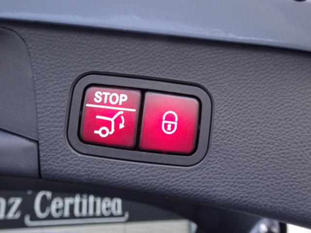 C200 ステーションワゴン スポーツ本革仕様 レーダーセーフティパッケージ 純正ドライブレコーダー(25枚目)