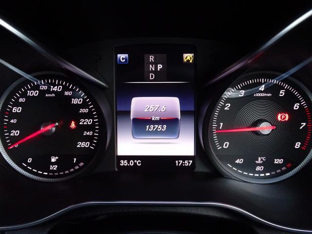 C200 ステーションワゴン スポーツ本革仕様 レーダーセーフティパッケージ 純正ドライブレコーダー(31枚目)