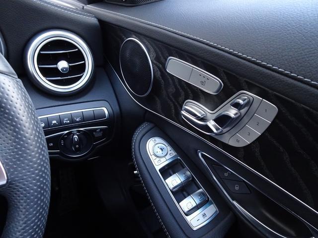 C200 ステーションワゴン スポーツ本革仕様 レーダーセーフティパッケージ 純正ドライブレコーダー(32枚目)
