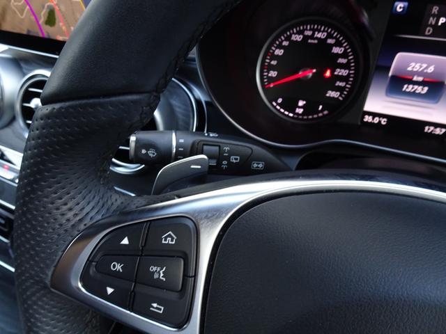 C200 ステーションワゴン スポーツ本革仕様 レーダーセーフティパッケージ 純正ドライブレコーダー(33枚目)