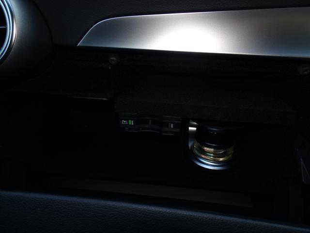 C200 ステーションワゴン スポーツ本革仕様 レーダーセーフティパッケージ 純正ドライブレコーダー(37枚目)