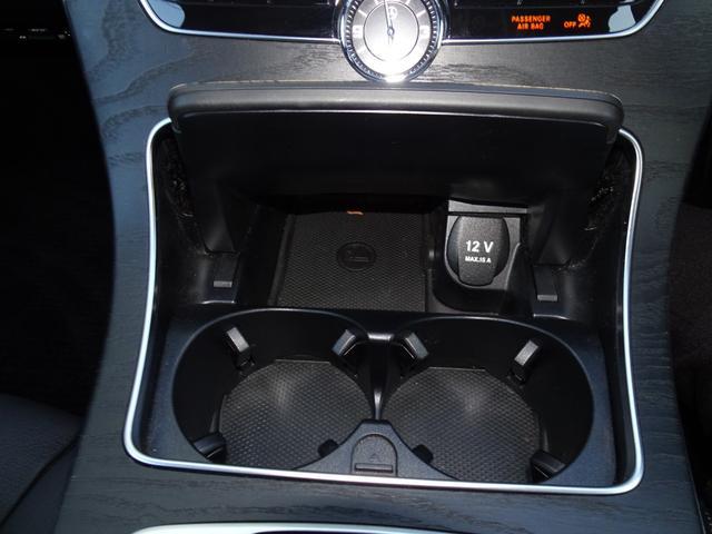 C200 ステーションワゴン スポーツ本革仕様 レーダーセーフティパッケージ 純正ドライブレコーダー(38枚目)