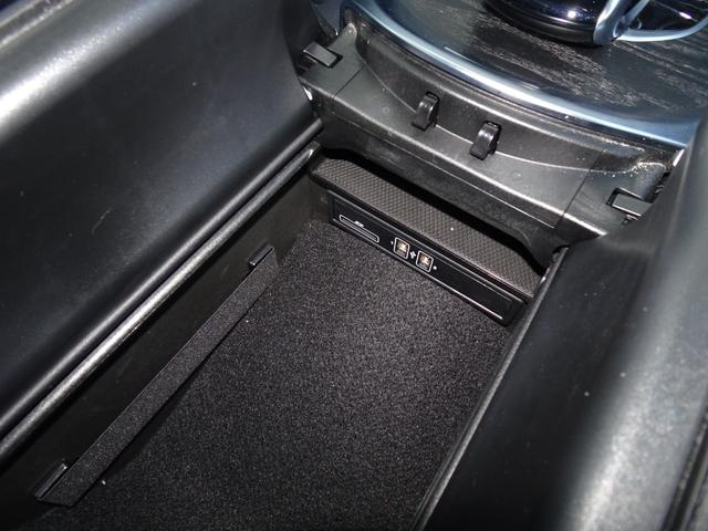 C200 ステーションワゴン スポーツ本革仕様 レーダーセーフティパッケージ 純正ドライブレコーダー(39枚目)
