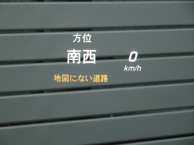C200 ステーションワゴン スポーツ本革仕様 レーダーセーフティパッケージ 純正ドライブレコーダー(40枚目)