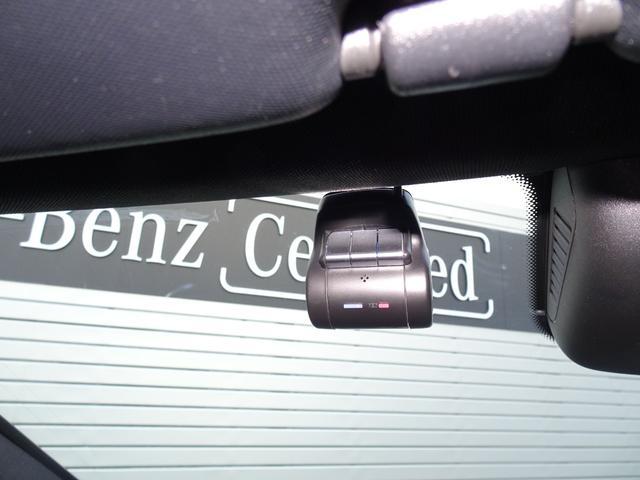 C200 ステーションワゴン スポーツ本革仕様 レーダーセーフティパッケージ 純正ドライブレコーダー(42枚目)