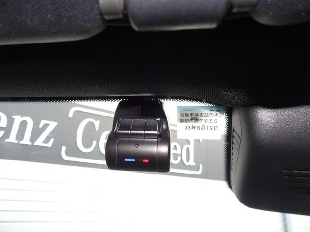 GLC220d 4マチックスポーツ 純正ドライブレコーダー(34枚目)