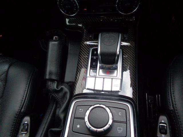 G63 designoエクスクルーシブインテリアpkg、AMGカーボンファイバーインテリアトリム(11枚目)