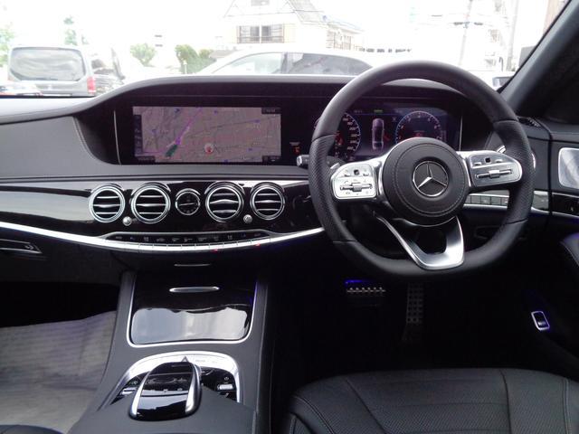 S450エクスクルーシブ スポーツリミテッド(15枚目)
