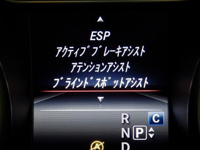 CLA180 AMG スタイル・プレミアムパッケージ(17枚目)