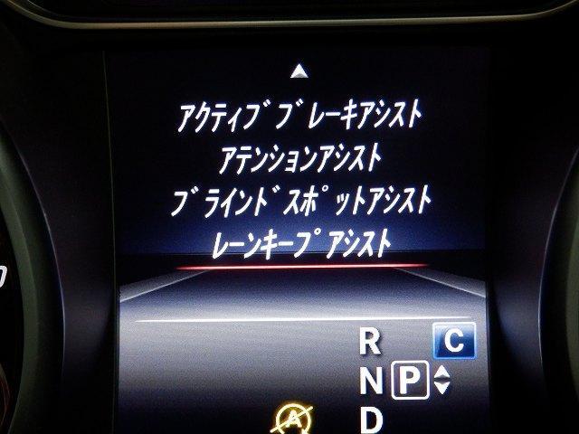 CLA180 AMG スタイル・プレミアムパッケージ(18枚目)