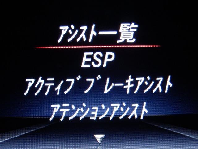 B180・ベーシックパッケージ・ナビゲーションシステム(15枚目)