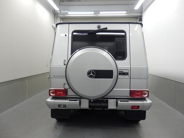 G350d・ラグジュアリーP・MB認定中古車・買取車両(6枚目)