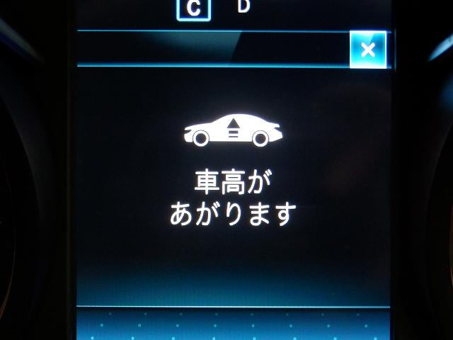 「メルセデスベンツ」「Cクラスワゴン」「ステーションワゴン」「京都府」の中古車44