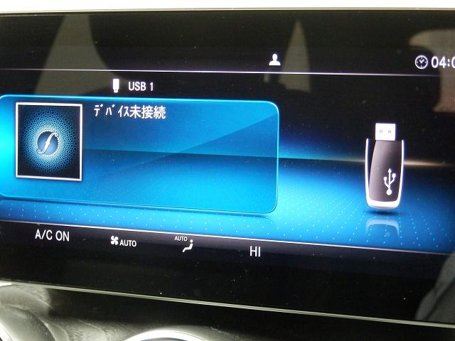 「メルセデスベンツ」「Cクラスワゴン」「ステーションワゴン」「京都府」の中古車55
