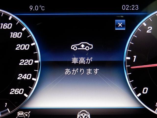 「メルセデスベンツ」「Sクラス」「セダン」「京都府」の中古車52