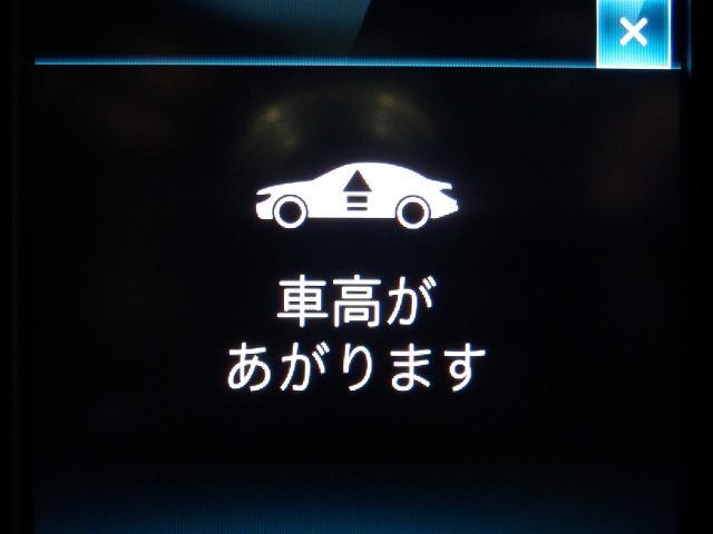 「メルセデスベンツ」「Cクラス」「セダン」「京都府」の中古車34