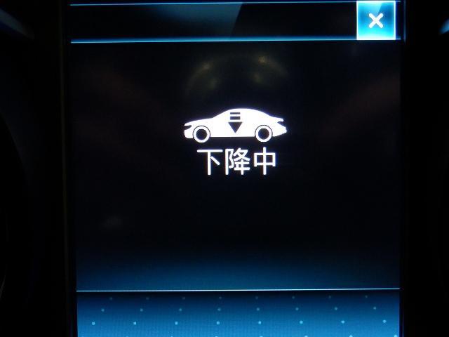 「メルセデスベンツ」「Cクラス」「セダン」「京都府」の中古車35